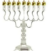 14 inch Silver Plated Menorah
