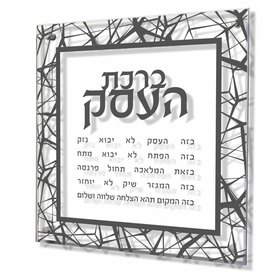 Waterdale Collection Birkat Haesek Cracked Grey