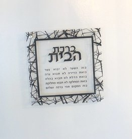 Waterdale Collection Birkat Habayit Cracked Black