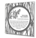 Waterdale Collection Shema Grey