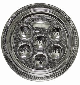 Seder plate silver plated