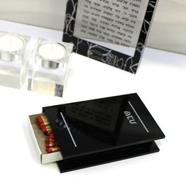 Black Lucite Match Box