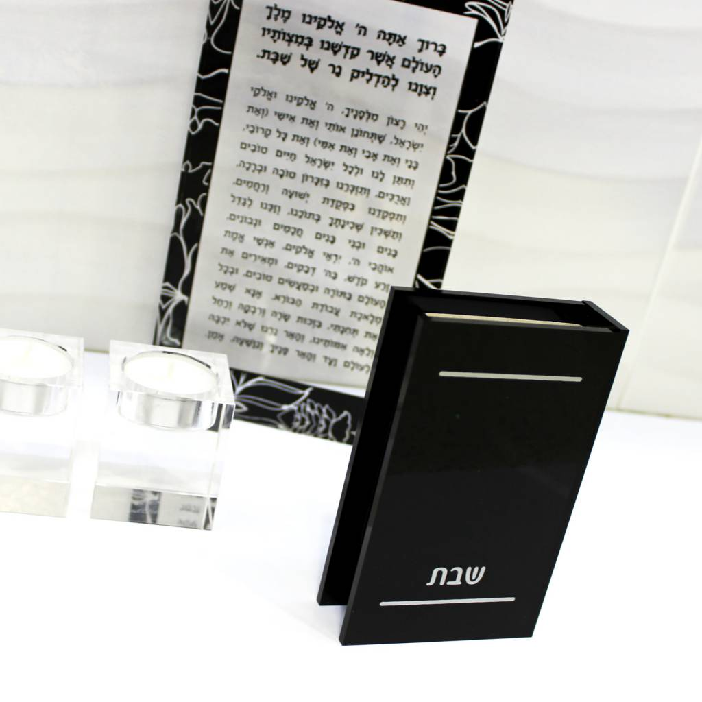 Black Lucite Match Box