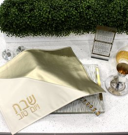 Waterdale Collection Two Tone Challah Cover Dark Cream/Gold