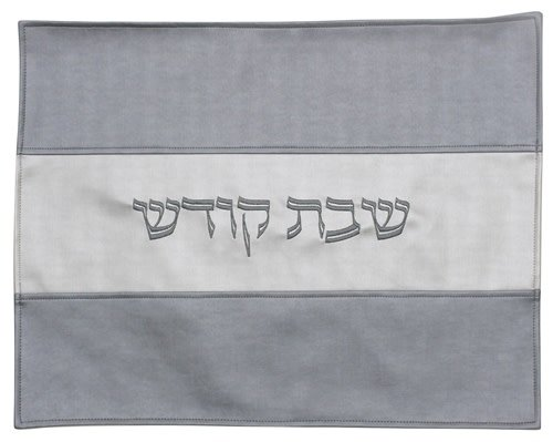 Light Grey Silver Vinyl Challah Cover