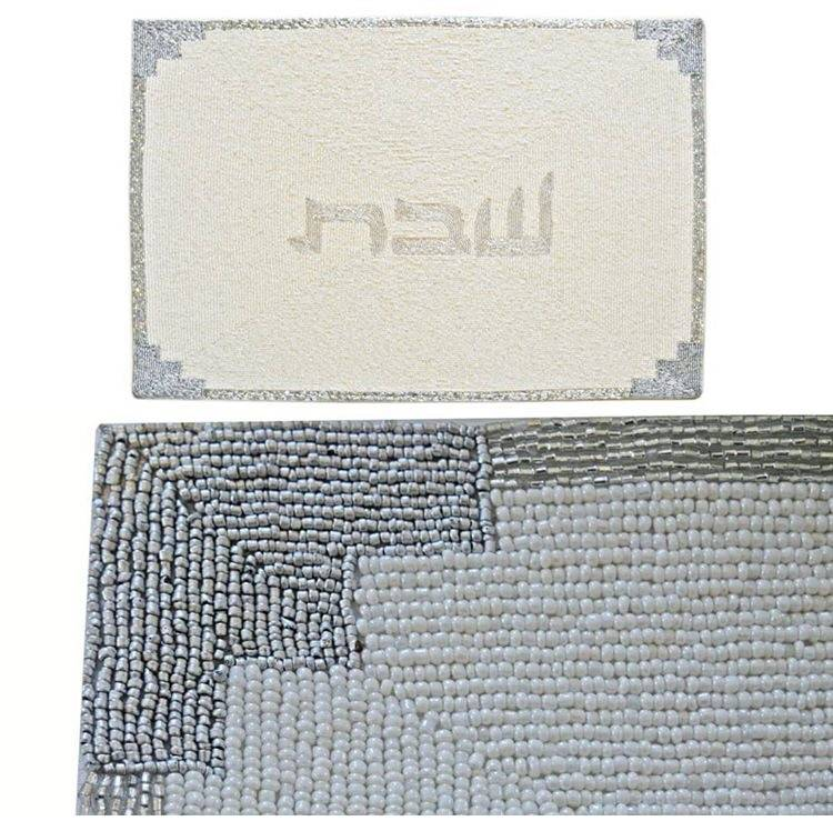 Modlook Glass Beaded Silver Challah Cover