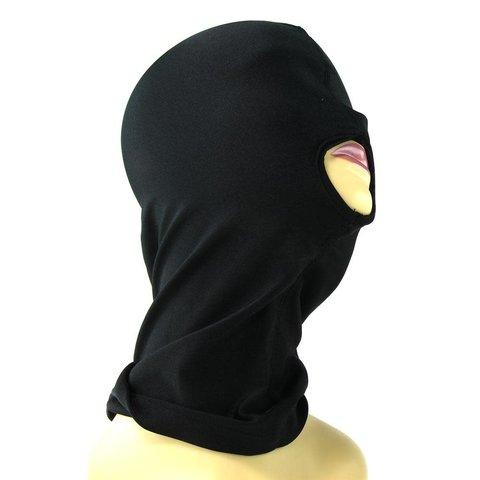 Submission Eye Mask