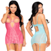 Bright and Flirty Open Cup Chemise Set