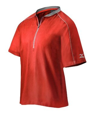 MIZUNO Comp Short Sleeve Youth Batting Jacket