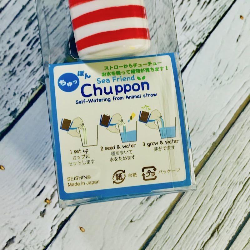 Penguin Chuppon