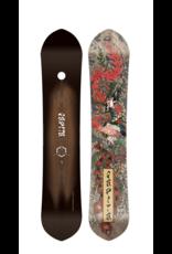 Capita, Kazu Zokubo Pro Snowboard
