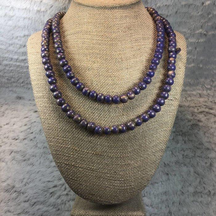 "Lavender Teak Wood 60"" Beaded Necklace"