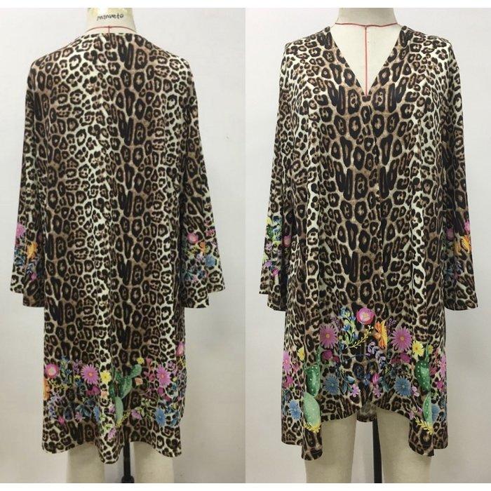 Leopard Cactus Trimmed Kimono