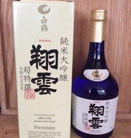 Hakutsuru Sho-Une Junmai Daiginjo (720ml)