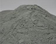 Aluminum Powder #611 1lb