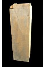 "Wood Soft Maple Log 24""x7.5""x5""H #061004"