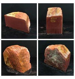 Stone 39lb Minnesota Pipestone 11x9x5 #471014