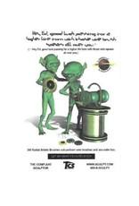 3M 3M Radial Bristle Disc 3'' Green 50Grit (5 Pack)