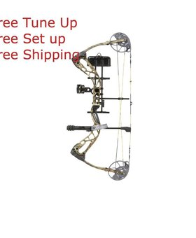 Diamond Archery Edge Sb-1 Rh Break Up