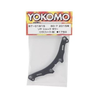 Yokomo YOKB7-01815 Graphite Rear Shock Tower