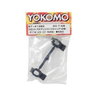 Yokomo YOKB7-413W2 Front Steering Hub Carrier Set (2° Caster)