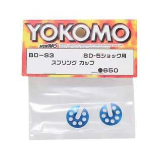 Yokomo YOKBD-S3 Spring Cup (Blue) (2)