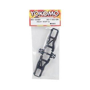 Yokomo YOKBD-008F  Front Suspension Arm Set