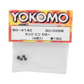 Yokomo BD-414C King Pin Collar (4)