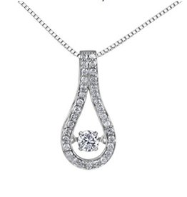 White Gold (0.30cttw) Dancing Diamond Pendant