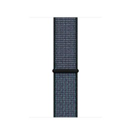 Apple Apple Watch 40mm Hyper Grape Nike Sport Loop