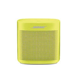 Bose Bose® SoundLink® Color Bluetooth® Speaker II - Yellow Citron