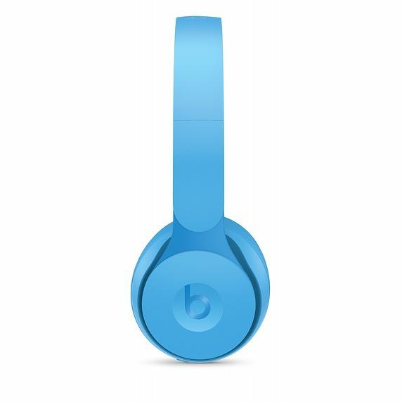 Beats Beats Solo Pro Wireless Noise Cancelling On-Ear Headphones  - Matte Light Blue
