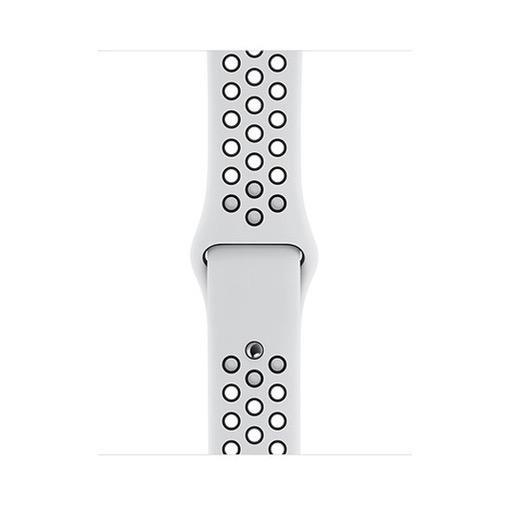Jump Apple Watch 40mm Pure Platinum/Black Nike Sport Band (Demo)