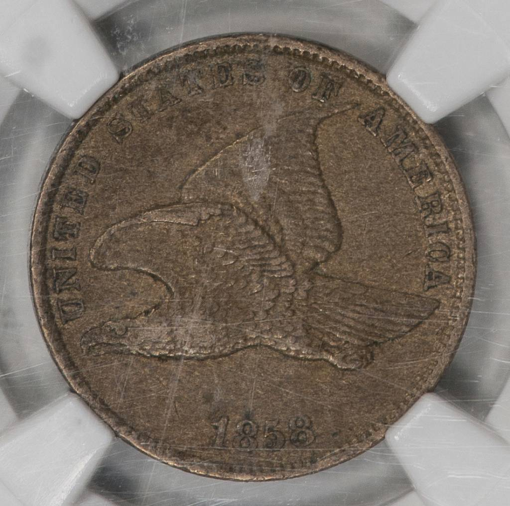 1858 NGC AU50 Small Letters Flying Eagle Cent
