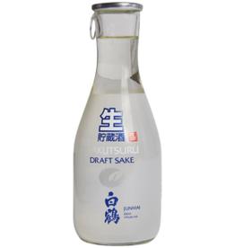 Hakutsuru Draft Sake 180ml bottle