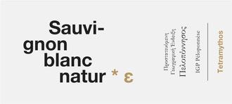 Wine Tetramythos Peloponnese Sauvignon Blanc Nature 2016