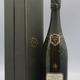 Sparkling Bollinger Champagne Grande Annee 1990