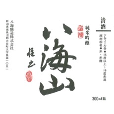 Wine Hakkaisan Junmai Ginjo Sake 180ml