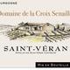 Wine Domaine de la Croix Senaillet Saint Veran 2017