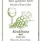 Wine Merab's Wine Cellar Krakhuna 2017