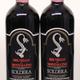 Wine Soldera Brunello di Montalcino 1985