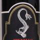 Wine Soldera Brunello di Montalcino 1982