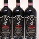 Wine Soldera Brunello di Montalcino Riserva 1993