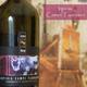 Wine Antico Borgo Campi Taurasini