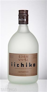 Spirits Iichiko Shochu Silhousette