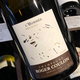 Sparkling Roger Coulon Champagne L'Hommee Brut Premier Cru