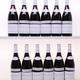 Wine Domaine Leroy Volnay Premier Cru Santenots 1996