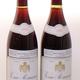 Wine Domaine Confuron Cotetidot Vosne Romanee Les Suchots Premier Cru 1978