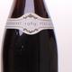 Wine Remoissenet Clos de Vougeot Grand Cru 1969