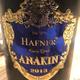 Wine Hafner Family Estate Anakin Cabernet Sauvignon 2013 Kosher